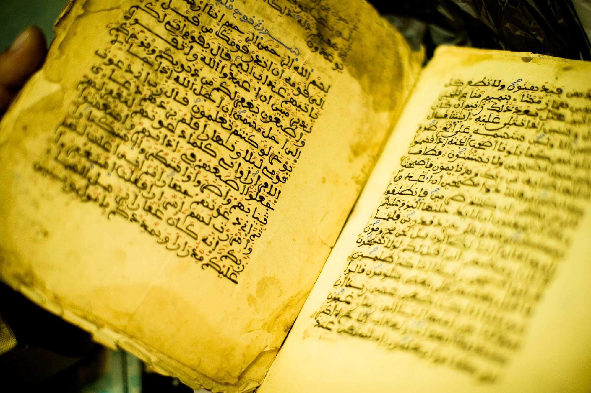 An old Koran in a back alley shop in Fez, Morocco