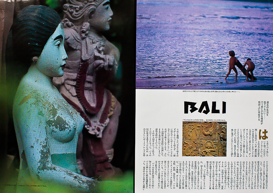Editorial Story on Bali